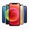 Apple、5Gに対応したiPhone 12 / 12 miniを正式発表!