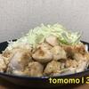 炒めるだけで簡単おかず!鶏肉で『マヨマスタードチキン』を作ってみた!