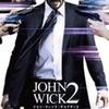 今現在の最新人気映画総合ランキングTOP30 ジョン・ウィック:チャプター2/デッドプール/SPY/スパイ 2018/01/09