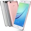 UQ mobile  フルHDディスプレイ搭載の5.0型Androidスマホ「Huawei Nova」を発表 (格安SIM / MVNO)