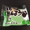 おみやげお菓子のご紹介⑱〜こもちめんよう〜