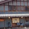~鮨懐石料理 りょうもん かほく市高松~ コスパ高い地元のお店で誕生パーティーしました(^_-)-☆平成30年6月3日