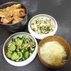 角煮、漬物、エリンギ青のり炒め、味噌汁