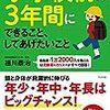 【知育玩具】3歳でもできる折り紙の本紹介!~長女の初折り紙体験~