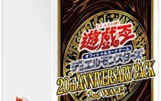 【遊戯王 2ndwave 予約開始】20thアニバーサリーパック 2nd WAVEが予約開始!購入する上でのポイントについて考えました。【感想】