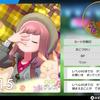 ポケモン盾プレイ日記その4 ピンク!ピンク!