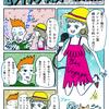 【夏休み特別号】夏だ!お盆だ!麺子ちゃんのマンガ祭りだ!【小冊子進呈のお知らせ込み】
