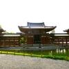 2つの世界遺産がある町・宇治!京都市内からの日帰り観光コース