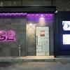 ひよこの関西クラブ解説:G2-ジーツー-(大阪ミナミ)