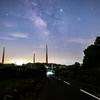 【天体撮影記 第99夜】 長崎県  旧日本海軍遺構 針尾送信所の電波塔と天の川に魅せられて