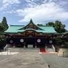 日枝神社 参拝