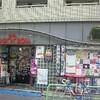 踊ってばかりの国『SEBULBA』TOUR @名古屋・CLUB ROCK 'N' ROLL(6/3)