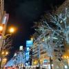 購入物件の決済で札幌へシュッチョー。