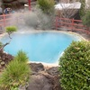 レジャー・観光で嬉しい!子どもが喜ぶ大分県の名湯!ベスト10
