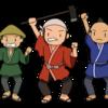 惣村とは? 室町時代の惣村の特徴や土一揆、について元予備校講師がわかりやすく解説!