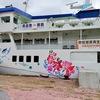 沖縄旅行3日目 渡嘉敷島で歩くだけの苦行をしてきた