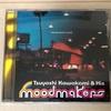 音楽 moodmakers' mood(川上つよしと彼のムードメイカーズ)感想