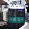 (デマだよね?)【ナゼ】神戸市営地下鉄の新長田駅で……