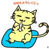 新年の挨拶はそっちのけでご馳走を食べる猫