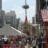祇園祭の粽を買いに〜