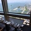 ヒルトン福岡の35階クラウズでスカイビューランチを食べてきた!