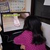 腹痛!ほぼ治まる / Σ!(=゚ω゚) Nintendo Switch あるやん!  / チナミも4年生就業