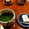 京都でまさかの満足との出会い。やっぱり京都にいこう。