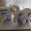 PHPカンファレンス2019@東京に行ってきたメモ