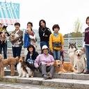 あいあいのブログ(福島県いわき市にある動物訪問活動のボランティアグループです)