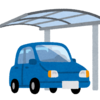 【外構検討】3台分のカーポートが付けれない!?