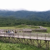 2016夏・北海道キャラバン⑨知床五湖
