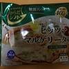 【からだシフト】糖質30g!ピッツァマルゲリータ!