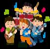 軽音楽部 入部!エレキギター&ベース選びはフィール旭川店へGO!