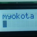 myokotaの日記