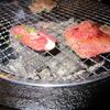 北海道の焼肉屋・焼肉店公式サイトクーポン一覧
