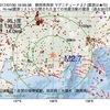 2017年07月30日 16時59分 静岡県西部でM2.7の地震