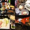 【オススメ5店】大井町・中延・旗の台・戸越・馬込(東京)にある焼酎が人気のお店