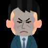 富山旅行-カメムシとのたたかい(駆除)