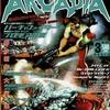 アルカディア 10 : アルカディア Vol.10 ( 2001 年 3 月号 )