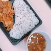 【お弁当】しょうが焼き弁当となめこのおみそ汁☆