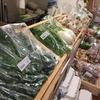 過ごしやすい一日。美味しい野菜🥬😋