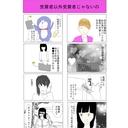 inuinuteikoku24のブログ