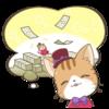 『週刊少年ジャンプ』ver.のミニファミコンは値上がり必死!? 転売ヤーが喜ぶ前に予約しよう!