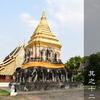 チェンマイの代表的な寺院を1日で回りきってみた! その12