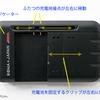 良かった:ロワジャパン「マルチバッテリーチャージャーSC668-RW」