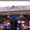 沖縄県 『伊芸サービスエリア(下り)レストラン』 沖縄そば