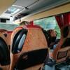 高速バス(FLIXBUS)でヨーロッパ周遊してみた感想と反省点