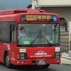 JR九州バス 福間線 走行動画 2019年9月30日廃止済み