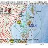 2017年10月12日 14時39分 宮城県沖でM3.4の地震