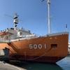名古屋港のオレンジの船 ~名古屋港・南極観測船 ふじ~